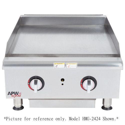 APW Wyott HMG-2448I 48